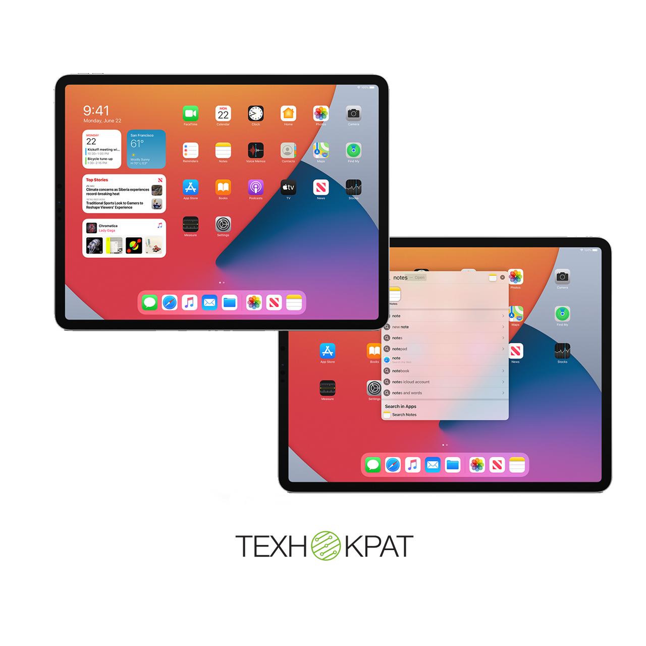 iPadOS 14: нові функції, створені спеціально для iPad