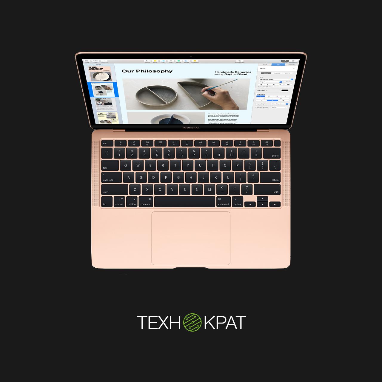 Як подорожувати з ноутбуком?