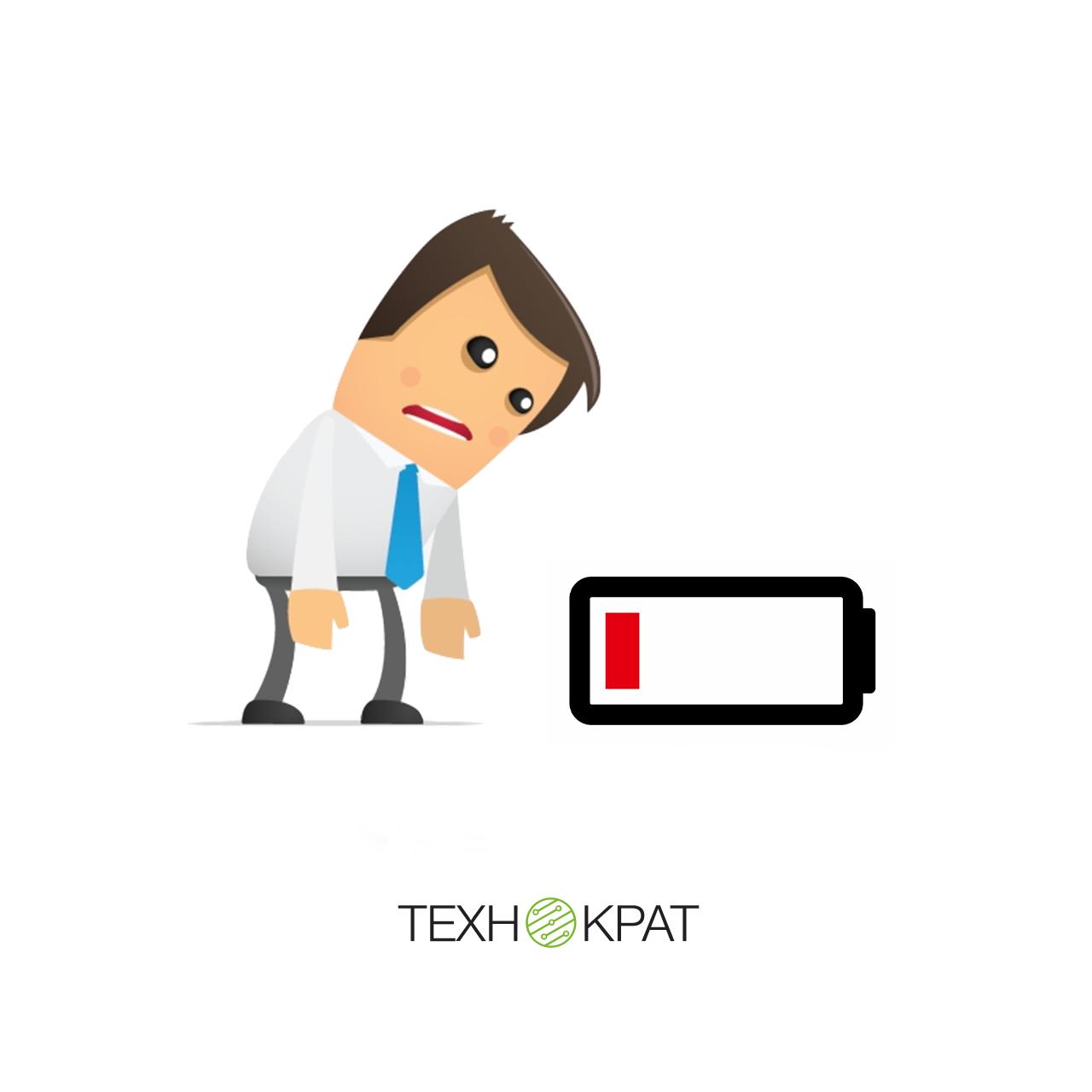 Швидко розряджається батарея на iPhone? 4 способи вирішення проблеми